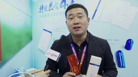 广州性文化节-享久喷剂:用中低端价格打造高端品质