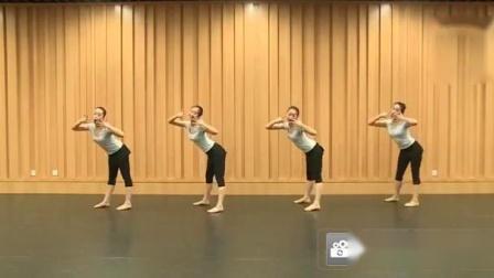 6.2 六级---Jazz Cat(舞蹈考级)-_标清