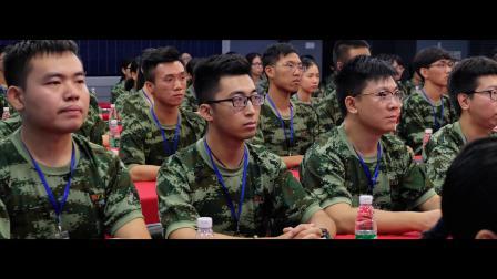 供电局新员工培训(20181110)