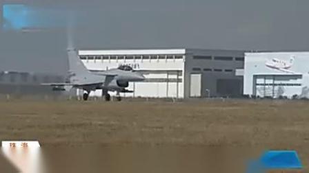 珠海航展开幕歼-20、歼10B矢量发动机验证机进行飞行表演