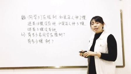 2018年11月11日 延吉市慧智教育培训学校 小学1-6年级 杜京京 录课视频