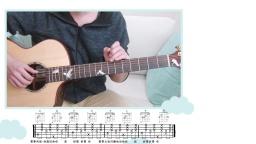 第十八课 拍弦弹唱《好想你》吉他弹唱教学【星暴音乐】