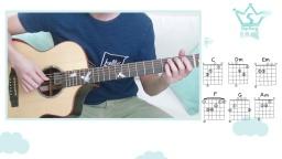 《成都》赵雷吉他弹唱教学【星暴音乐】男女生通用版