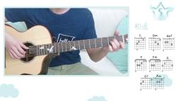 《隐形的翅膀》张韶涵吉他弹唱教学【星暴音乐】男女生通用版