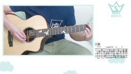《晴天》周杰伦吉他弹唱教学【星暴音乐】男女生通用版