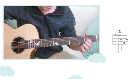 吉他基础弹唱教学【星暴音乐】