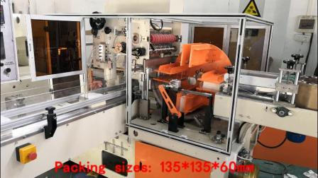 RC300C Napkin tissue packing machine