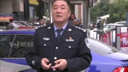 20181110(宏琪说交通)本小事一桩-言语惹纠纷