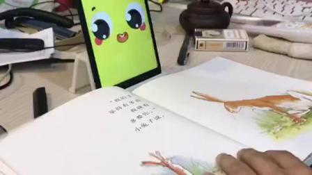 酷比魔方平板电脑,加上反射镜以及支架,就可以开始阅读绘本,来看一下效果如何!