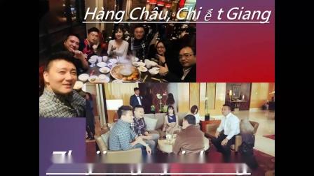 Năm 2019 làn sóng đầu tiên ở Việt Nam sắp bắt đầu Công ty Singapore MAGIC LIFE