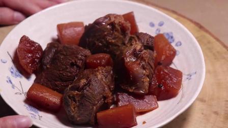大厨教你卤牛肉的做法,一家人都爱吃,做法还简单