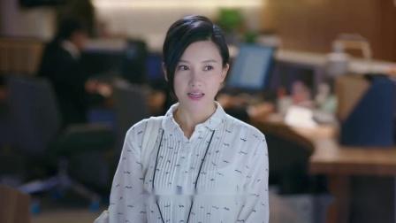 原来你还在这里 18 苏韵锦进入互联网公司实习,却遇到霸道上司,只能埋?#25151;?#24178;