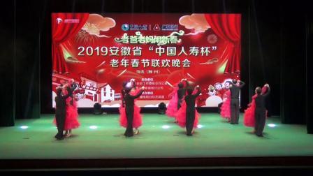 2019安徽省老年春节联欢晚会海选(滁州)南谯区老年大学参选节目
