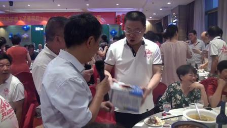 庐江矾矿职工子弟学校40年庆典(总)