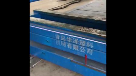 克拉管生产线——华泽精机