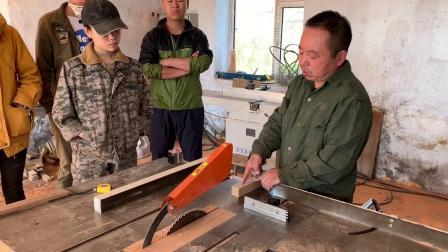 木工坊安全操作1-台锯