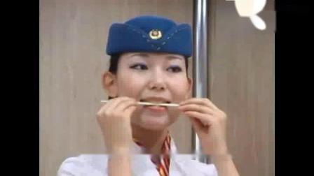 高铁乘务员服务礼仪培训教学视频1_高清