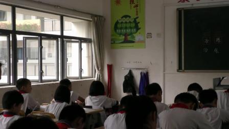 """2015届马梅""""三板一线""""考核课三年级下册《女娲补天》"""