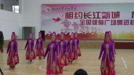 全国广场舞大赛总决赛获奖节目:天山欢歌