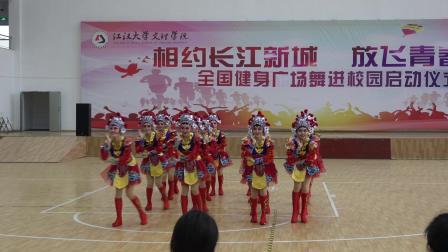 全国广场舞大赛总决赛获奖节目:唱脸谱