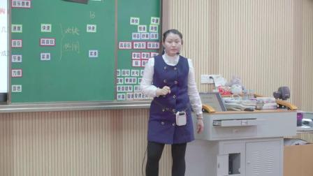 音乐欣赏《动物狂欢节之终曲》课例(邓艳红)
