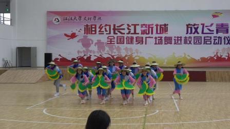 全国广场舞大赛总决赛获奖节目:众手浇开幸福花