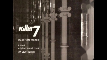 Killer7 Original Sound Track RIP