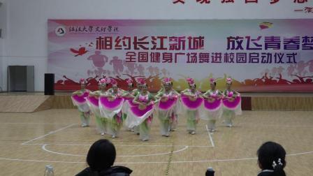 全国广场舞大赛总决赛获奖节目:洪湖岸边是我家