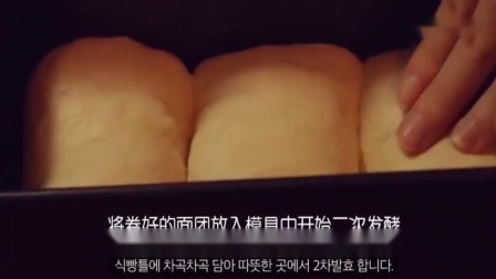 手把手教你在家做芝士面包,烘焙小白也能分分钟学会