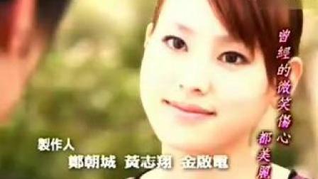 宝岛少女成功记片头曲  天堂