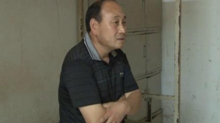《安全为天》孟津煤矿