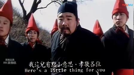 《阴阳法王》片段