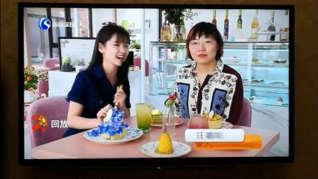 爱剪辑-DW法式甜品店1