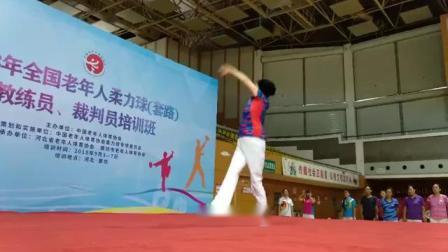 柔力球《祖国万岁》第三节教学