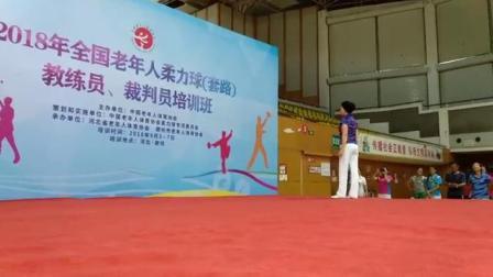 柔力球《祖国万岁》第六节教学