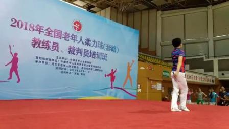 柔力球《祖国万岁》第九节教学