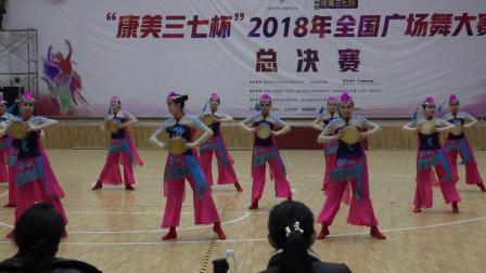 全国广场舞大赛总决赛获奖节目:鼓舞中华