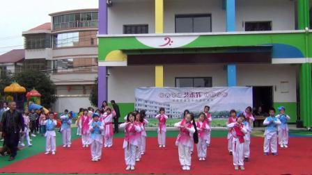 资溪县高阜中小学幼儿园艺术节文艺汇演