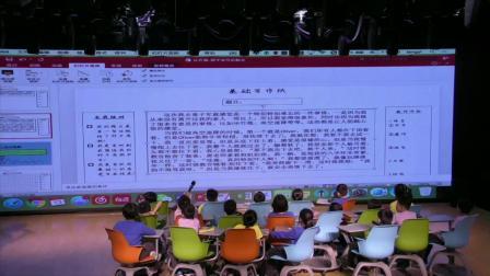 清澜山学校唐屹老师作文公开课