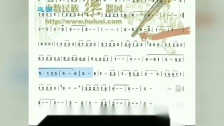 月光下的凤尾竹~葫芦丝bB、C调伴奏曲谱同步、演奏