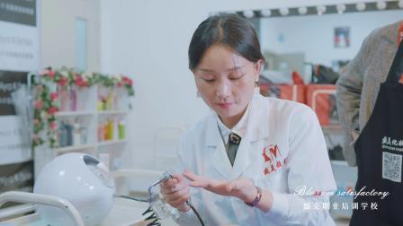 武汉美容班面部护理实操,盛美职业培训学校