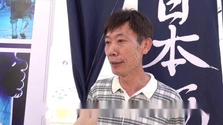 【北京の表情】日本酒で中日平和友好を味わう