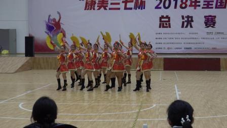 全国广场舞大赛总决赛获奖节目:点赞大中国