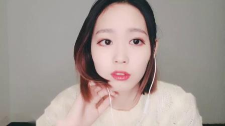熊猫女主播小木辰直播视频2018.11.13