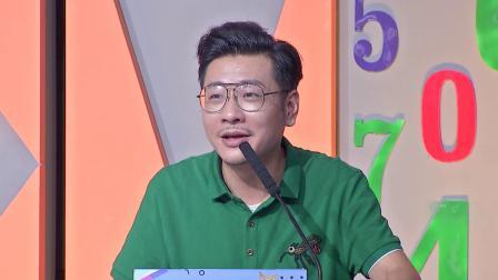 君培江苏综艺超级小达人录播现场