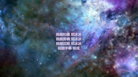 韩子研 清零MV 无字幕版(郑冰冰拍摄剪辑)