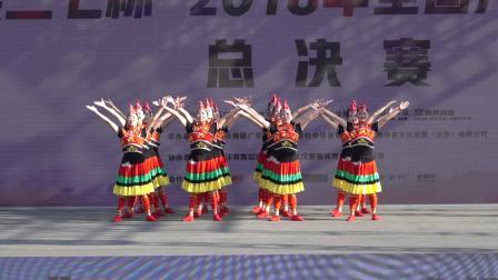 全国广场舞大赛总决赛获奖节目:阿西里西
