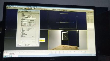 3Dmax第十课摄像机与灯光
