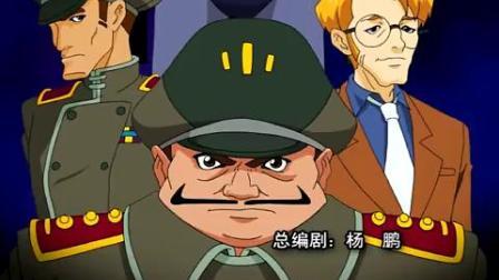 校园三剑客 - 第21集