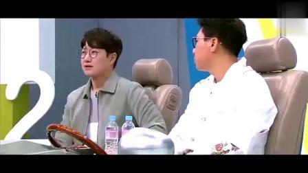 王思聪参加韩国综艺节目,出手阔绰土豪程度吓